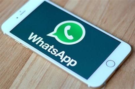 cheating app whatsapp
