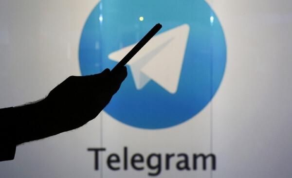 check telegram app