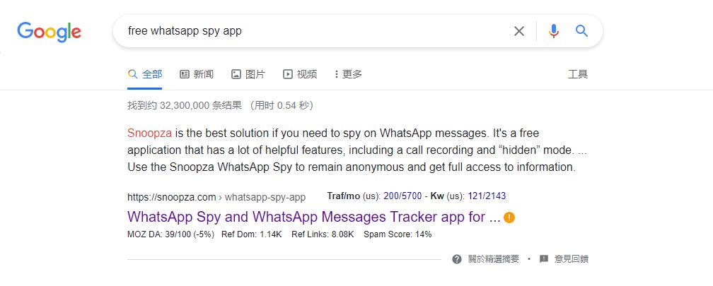 google search snoopza