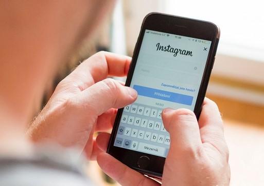 guess instagram password