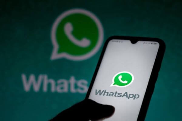 know if my whatsapp is monitored