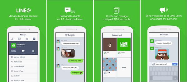 line app introduction
