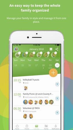 smores app