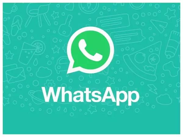 whatsapp call checking